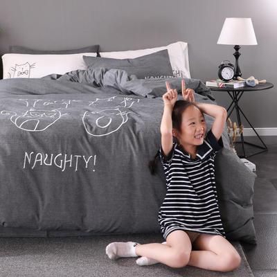 2020新款-绣花全棉色织水洗棉四件套 床单款三件套1.2m(4英尺)床 猫咪-灰
