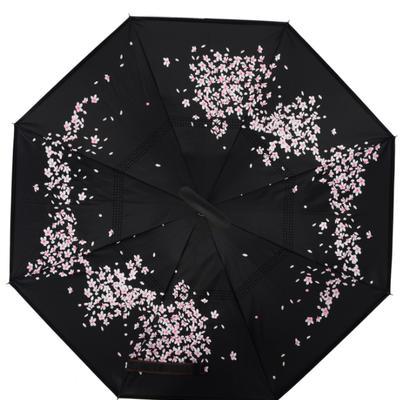 反向伞创意汽车雨伞反骨可站立免持式双层直杆伞 均码 樱花