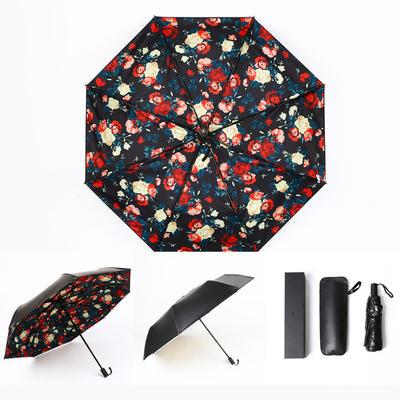 焦下同款小黑伞 三折叠防晒太阳伞超强防紫外线双层伞 晴雨伞 均码 贝拉米红