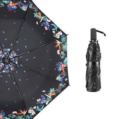 焦下同款小黑伞 三折叠防晒太阳伞超强防紫外线双层伞 晴雨伞 均码 花眠