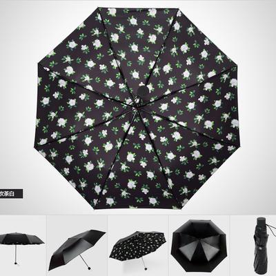 焦下同款小黑伞 三折叠防晒太阳伞超强防紫外线双层伞 晴雨伞 均码 山吹茶白