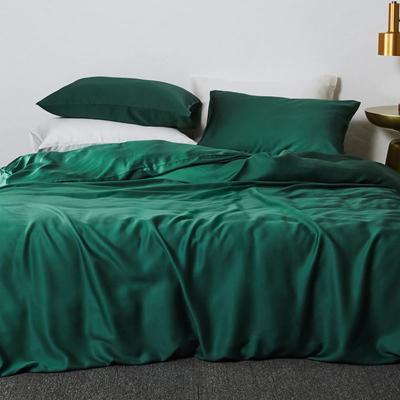 2019新款素色天丝四件套 1.8m(6英尺)床 桐绿