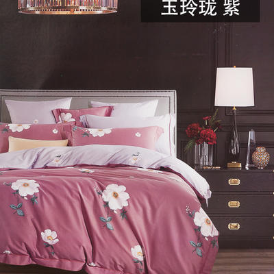 60S奢极长绒棉 1.8m(6英尺)床 玉玲珑 紫