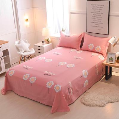 2018年新款全棉活性磨毛单床单款 180x245cm(直角) 向日葵-粉