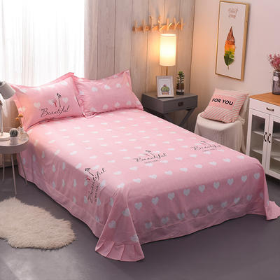 2018年新款全棉活性磨毛单床单款 180x245cm(直角) 星晴