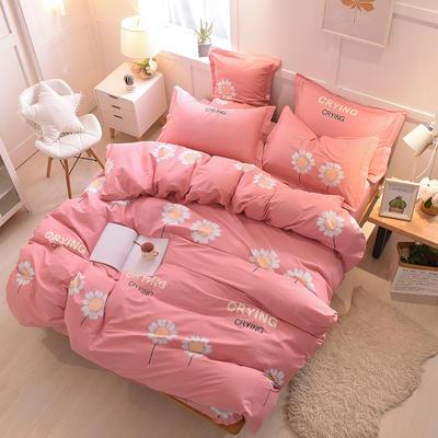 2018年新款全棉活性磨毛床单款,床笠款四件套 1.2m床单款 向日葵-粉
