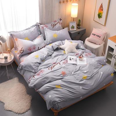 2018年新款全棉活性磨毛床单款,床笠款四件套 1.2m床单款 星星如你
