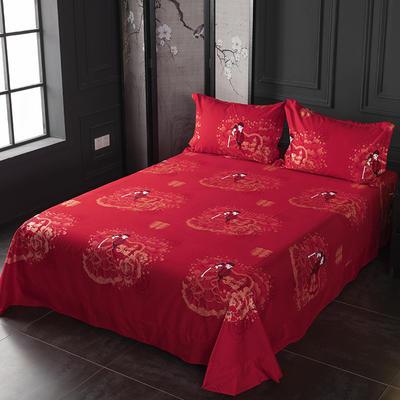 2019新款-冬季32s大红全棉活性生态磨毛单件床单 180x245cm(直角) 爱你一生一世