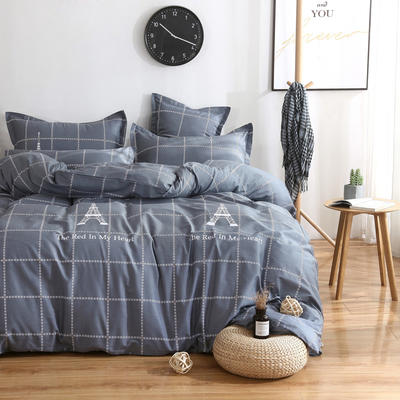 2020新款-13070四件套 床单款三件套1.2m(4英尺)床 埃菲尔-灰
