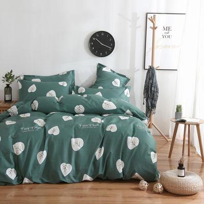 2020新款-13070四件套 床单款三件套1.2m(4英尺)床 下午茶-绿