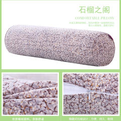 植绒圆枕(20*120) 石榴之阁