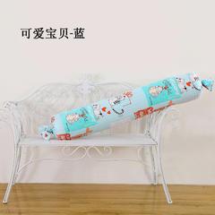 扎口糖果枕 外套直经15x60(总长1米) 可爱宝贝蓝