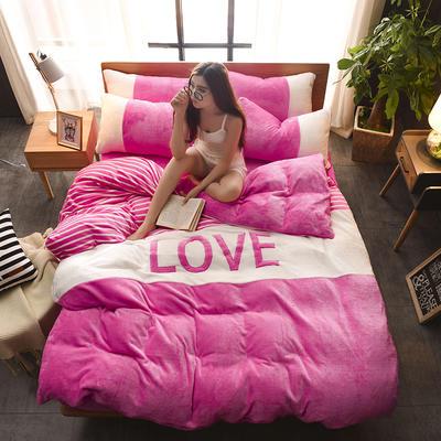2019新款-love法莱绒贴布绣四件套 1.8m(6英尺)床 LOVE-粉