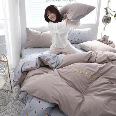 2019新款-Ins网红色织水洗棉刺绣四件套 三件套1.2m(4英尺)床 枇杷甜心
