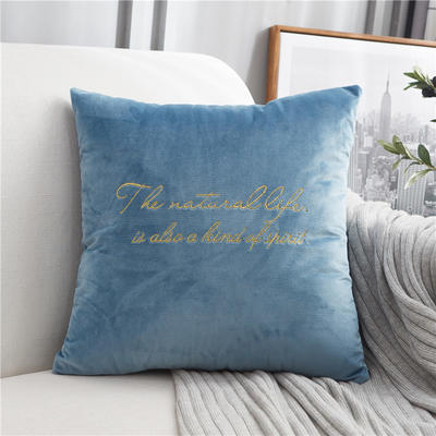 2018新款-意大利轻奢方形抱枕 45cm*45cm不含芯 天空蓝