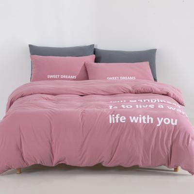 2019新款-针织棉四件套 床单款1.5m(5英尺)床 豆沙粉