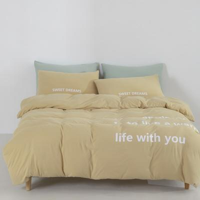 2019新款-针织棉四件套 床单款1.5m(5英尺)床 卡其