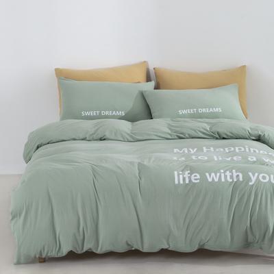 2019新款-针织棉四件套 床单款1.5m(5英尺)床 莫迪绿