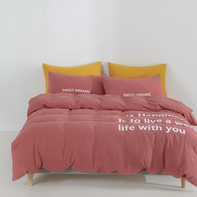 2019新款-针织棉四件套 床单款1.8m(6英尺)床 西瓜红