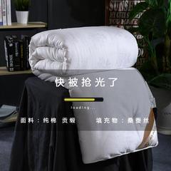 2018新款40牡丹花蚕丝被 200x230cm  8斤 白色