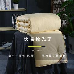 2018新款40牡丹花蚕丝被 180x220cm  3斤 米黄色