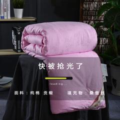 2018新款40牡丹花蚕丝被 200x230cm  6斤 粉色