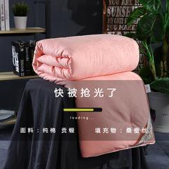 2018新款40牡丹花北京pk10开奖上鼎狐网 220x240cm  10斤 玉色