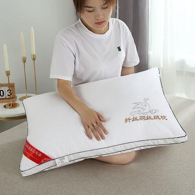 2019新款纯棉贡缎枕头枕芯(48*74cm/只) 贡缎枕芯