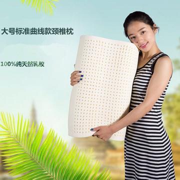 泰国高低乳胶枕