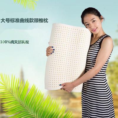 泰国进口乳胶枕芯 天然乳胶按摩护颈枕头 曲线按摩乳胶枕 泰国曲线乳胶枕   一只装