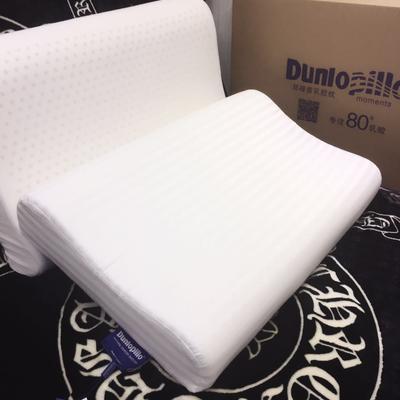 邓禄普乳胶枕  专柜款 邓禄普乳胶枕   天猫款