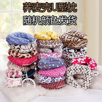 木果枕芯   荞麦U型枕芯   大人  小孩都可使用  赠品首选 全棉荞麦U型枕   颜色随机发