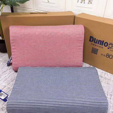 活动款  邓禄普条纹乳胶枕