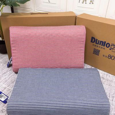 活动款  邓禄普条纹乳胶枕 邓禄普条纹乳胶枕
