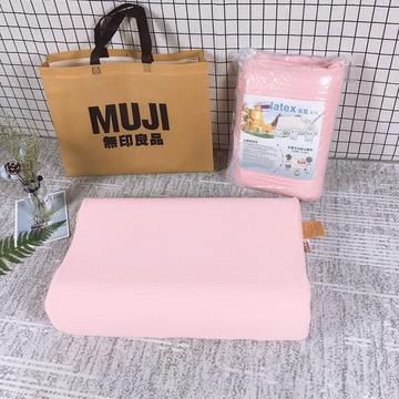 无印良品乳胶枕芯 枕头   粉色