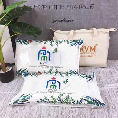 泰国天然RVM乳胶护颈枕头 枕芯 泰国天然RVM乳胶护颈枕头 枕芯
