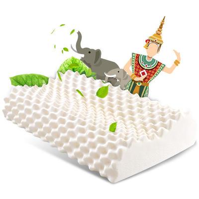 淘宝 天猫 泰国天然乳胶枕头枕芯 琅琊乳胶枕