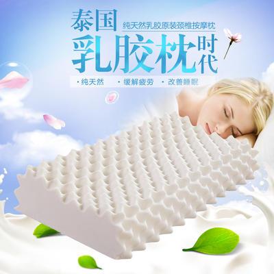 淘宝款  促销天然乳胶枕头 乳胶枕芯  40*60 琅琊款乳胶枕