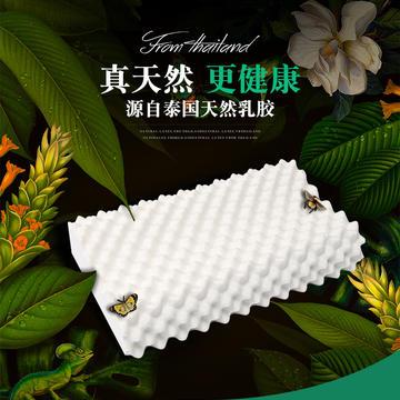 天然乳胶枕头   泰国乳胶枕枕芯  40*60尺寸 促销50元