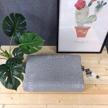 新品淘宝 京东 天猫专供款天然乳胶枕头泰国乳胶枕芯  琅琊款