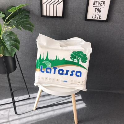 促销新品拉塔莎天然乳胶枕芯枕头  清仓乳胶枕芯 促销新品拉塔莎天然乳胶枕芯枕头