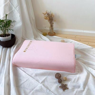 泰国天然乳胶枕芯玻尿酸美容家用单人高低平滑颈椎护颈枕头 字母玻尿酸乳胶  粉色