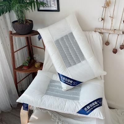 新款枕头决明子+乳胶功能枕芯48*74 决明子乳胶功能枕头 决明子乳胶功能枕头  一只装
