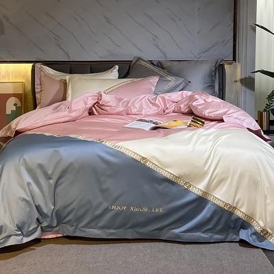 2021新款100支长绒棉四件套-莫兰迪系列 1.5m床单款四件套 莫兰迪 粉