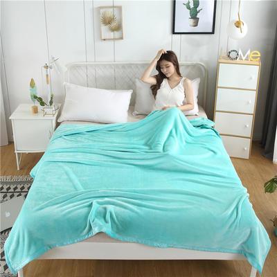 280g纯色金貂绒系列毛毯 120*200cm 薄荷绿