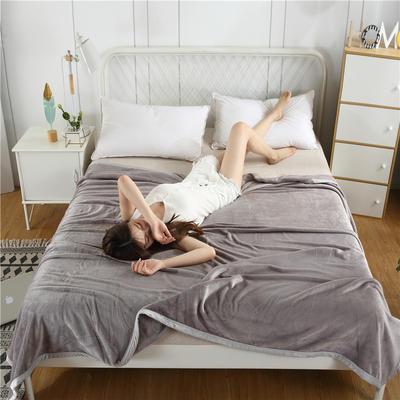 280g纯色金貂绒系列毛毯 120*200cm 灰色