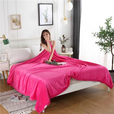 280g纯色金貂绒系列毛毯 120*200cm 玫红