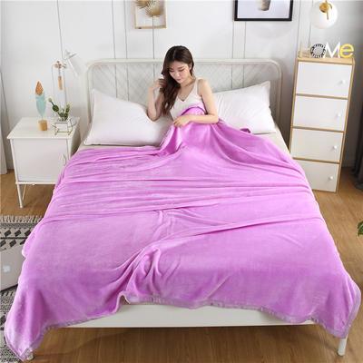 280g纯色金貂绒系列毛毯 120*200cm 紫色