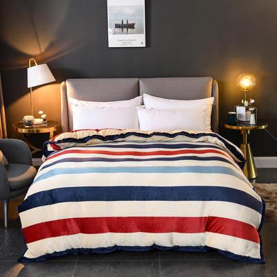 2019新款云貂绒加厚双层毛毯隐形拉链包边被套 150x200cm 竖条