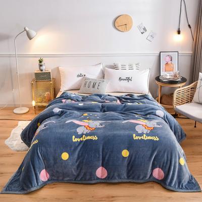 300g金貂绒系列加厚包边法莱绒盖毯毛毯子 150*200cm 小飞象